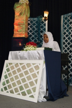 Inter-House Quran Competition 2012 held on 12th August, 2012 in CHSE Hall.